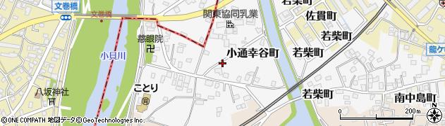 茨城県龍ケ崎市小通幸谷町周辺の地図