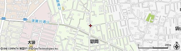埼玉県越谷市恩間周辺の地図