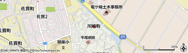 茨城県龍ケ崎市川崎町周辺の地図