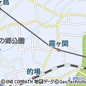 東京国際大学 第1キャンパス