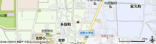福井県越前市本保町周辺の地図