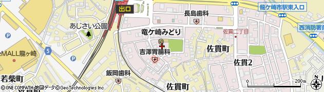 竜ケ崎みどり幼稚園周辺の地図