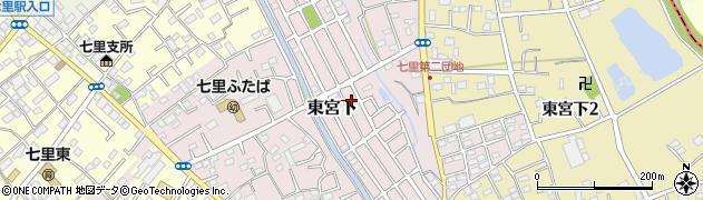 埼玉県さいたま市見沼区東宮下周辺の地図
