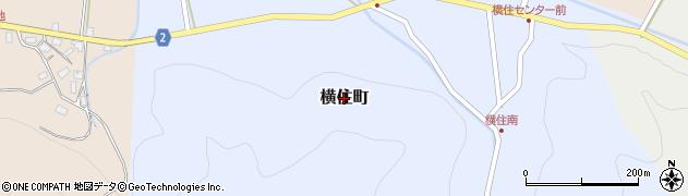 福井県越前市横住町周辺の地図