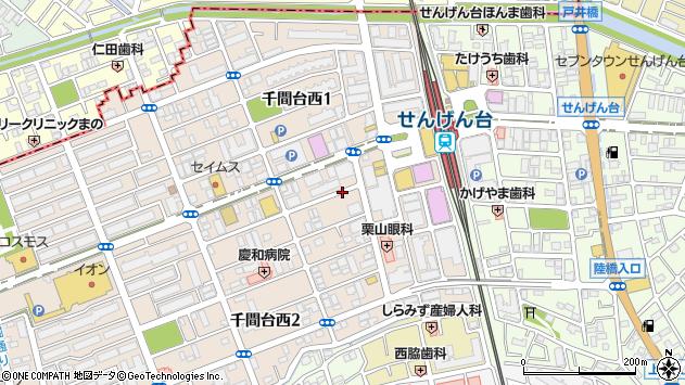 市 間 越谷 西 千 台 モク(MOKU)|ホットペッパービューティー