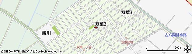 茨城県取手市双葉周辺の地図