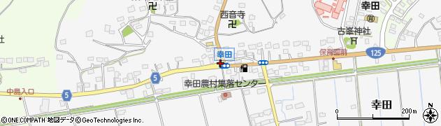 茨城県稲敷市幸田周辺の地図