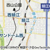 福井銀行JR鯖江駅 ATM