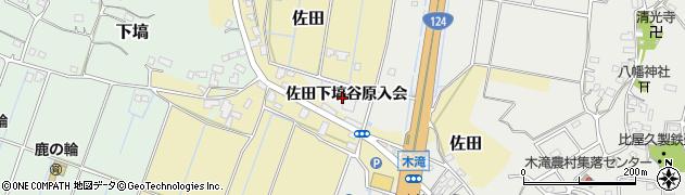 茨城県鹿嶋市木滝(佐田下塙谷原入会)周辺の地図