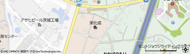 栄化成有限会社周辺の地図