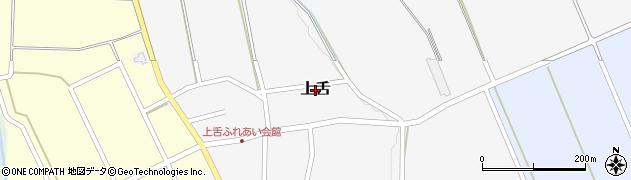 福井県大野市上舌周辺の地図