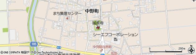 誠長寺周辺の地図