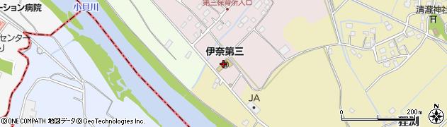 つくばみらい市立伊奈第3保育所周辺の地図