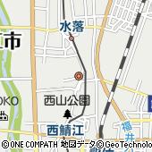 鯖江市役所 食堂