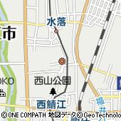 福井県鯖江市
