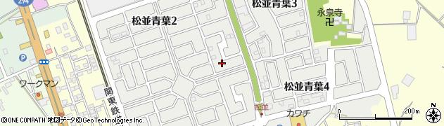 茨城県守谷市松並青葉周辺の地図