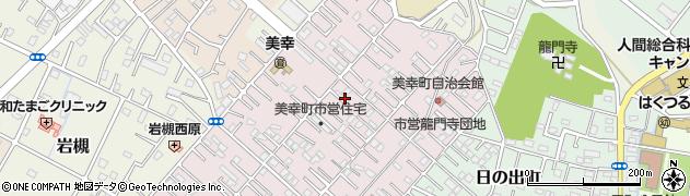 埼玉県さいたま市岩槻区美幸町周辺の地図