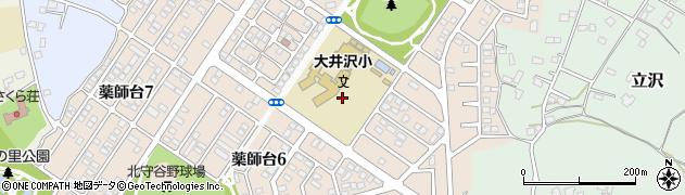 守谷市立大井沢小学校 児童クラブ周辺の地図