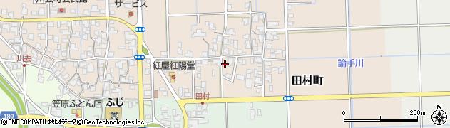 明日 の 天気 鯖江