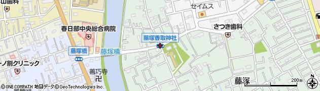 藤塚香取神社周辺の地図