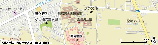 鹿島更生園 救護寮周辺の地図