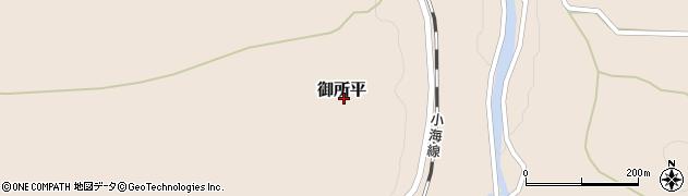 川上 村 天気