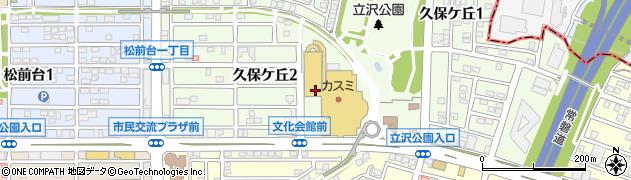 イトマン スポーツクラブ 守谷周辺の地図