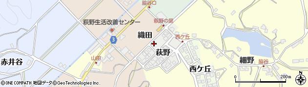福井県越前町(丹生郡)萩野周辺の地図
