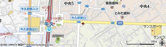 有限会社アサヒハウジング 牛久支店周辺の地図