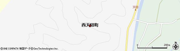 福井県福井市西天田町周辺の地図