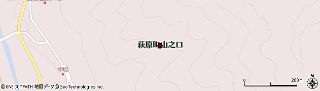 岐阜県下呂市萩原町山之口周辺の地図