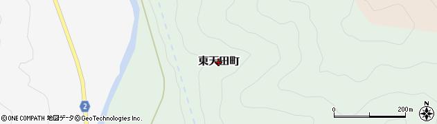 福井県福井市東天田町周辺の地図