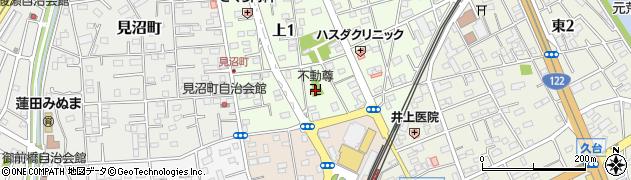 不動尊周辺の地図