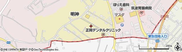 茨城県つくば市明神周辺の地図