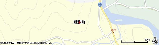 福井県福井市蔵作町周辺の地図