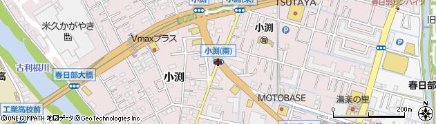 小渕(南)周辺の地図