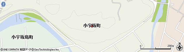 福井県福井市小宇坂町周辺の地図