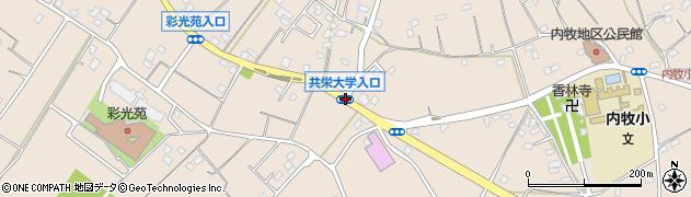 共栄短大入口周辺の地図
