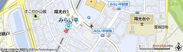 茨城県つくばみらい市陽光台周辺の地図
