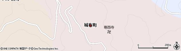 福井県福井市城有町周辺の地図