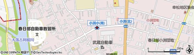 小渕小(南)周辺の地図