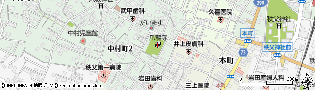 爪龍寺周辺の地図