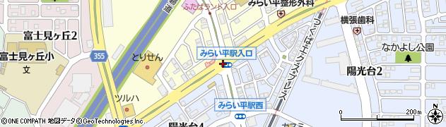 みらい平駅入口周辺の地図