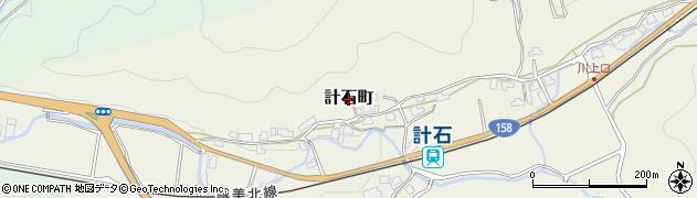 福井県福井市計石町周辺の地図