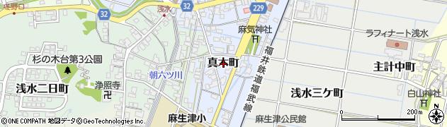 福井県福井市真木町周辺の地図