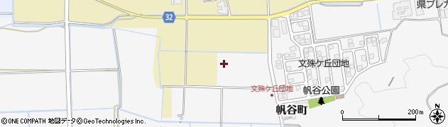 福井県福井市帆谷町周辺の地図