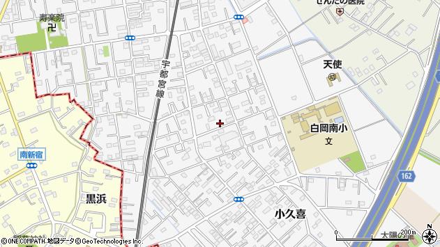 〒349-0217 埼玉県白岡市小久喜の地図