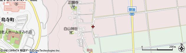 福井県福井市御油町周辺の地図