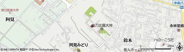 茨城県阿見町(稲敷郡)鈴木周辺の地図