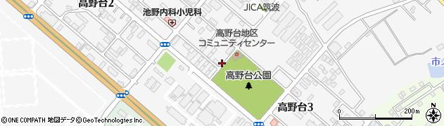 茨城県つくば市高野台周辺の地図